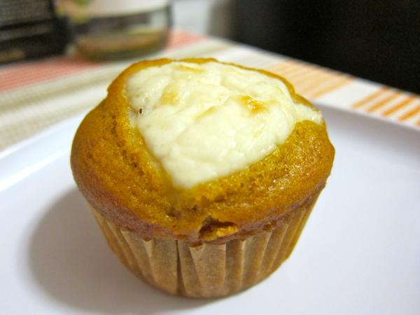 Sunday Snapshot: Pumpkin Muffins with Vegan Cream Cheese | Red-Handled Scissors