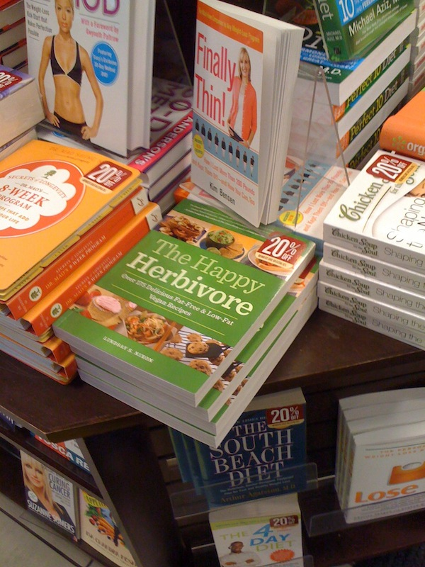 Friday Internet Crushes: The Happy Herbivore Cookbook | Red-Handled Scissors