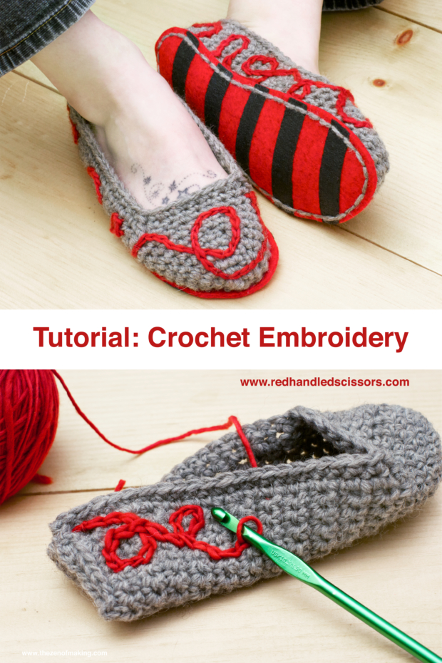 Tutorial: Crochet Embroidery: Add eye-catching embroidered embellishments to your knit and crochet projects with this simple crochet embroidery tutorial!